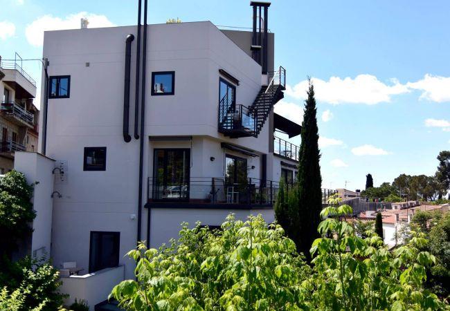 Appartamento a Gerona / Girona - Flateli Canigo